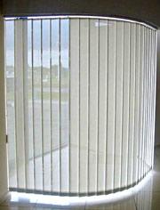 jalousien horizontale jalousien holz vertikal jalousien material pvc mirox pvc fenstern. Black Bedroom Furniture Sets. Home Design Ideas